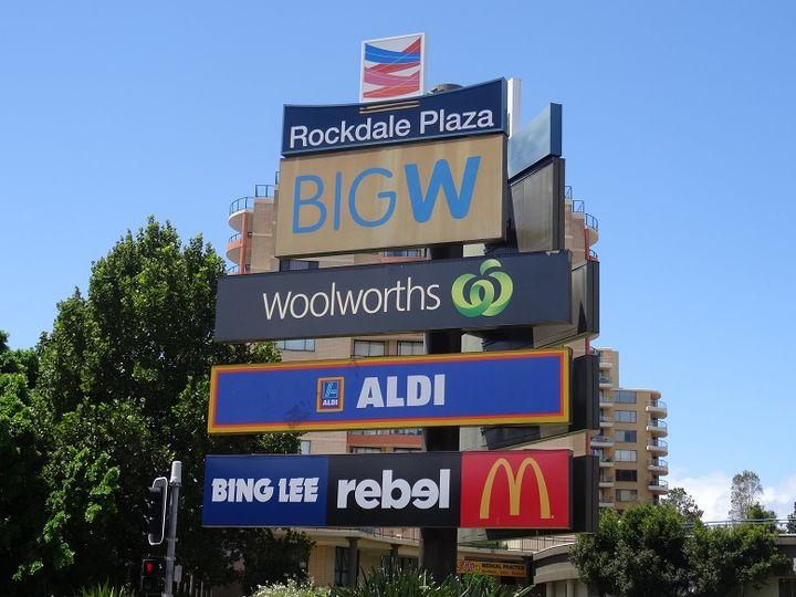 Shop 1/625 Princess Highway, Rockdale, NSW