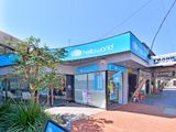 INVESTMENT - NATIONAL FRANCHISE TENANT - Noosa Heads