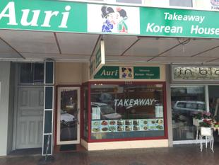 Auri Korean House - Wanganui City Centre