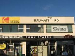 OFFICE SPACE IN RAUMATI BEACH - Raumati Beach