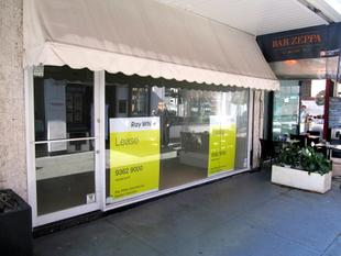 Outstanding Mall Location in Double Bay - Double Bay