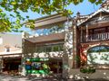 Commercial Freehold Premises  Suit Owner Occupiers and Investors - Potts Point