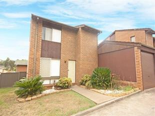 Quiet Complex - Macquarie Fields