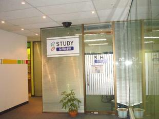 OFFICE SUITE AT GEORGE STREET - Sydney