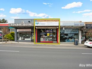 High Exposure Retail/Office Opportunity - Chadstone