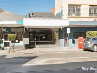 STRATEGICALLY LOCATED RETAIL - RECENTLY DISCOUNTED! - Malvern East