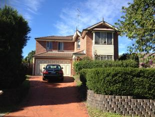 OAKHILL - CASTLE HILL - 4 BEDROOM HOME - Castle Hill
