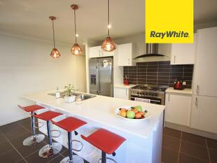 WILLOWDALE ESTATE - Leppington