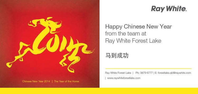 happy chinese new year 2014 - Chinese New Year 2014