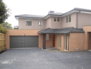 VERY SPACIOUS MODERN LIVING - Chadstone
