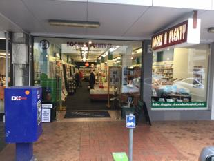 Perfect Retail Location - Tauranga Cbd
