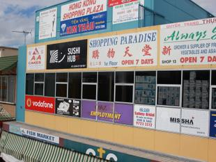A SHOP CLOSE TO CABRAMATTA CBD - Cabramatta