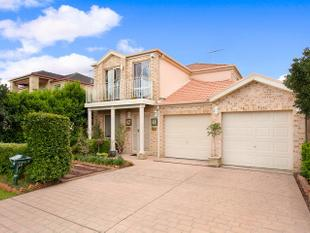 Beautiful four bedroom family home - Parklea