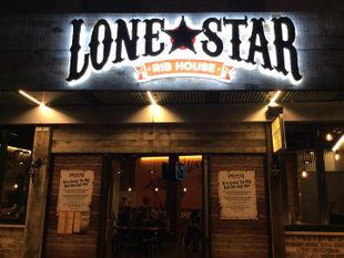Iconic Restaurant & Bar Franchise - Liquor Licensed - Great Location - Seats 200+ - Mcgraths Hill